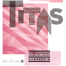 TITAS2019
